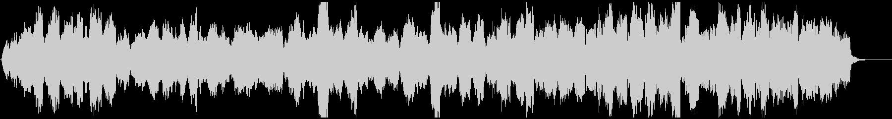 チェロとホルンの切ないBGMの未再生の波形