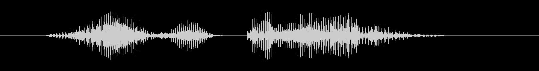 ノーヒット・ノーランの未再生の波形