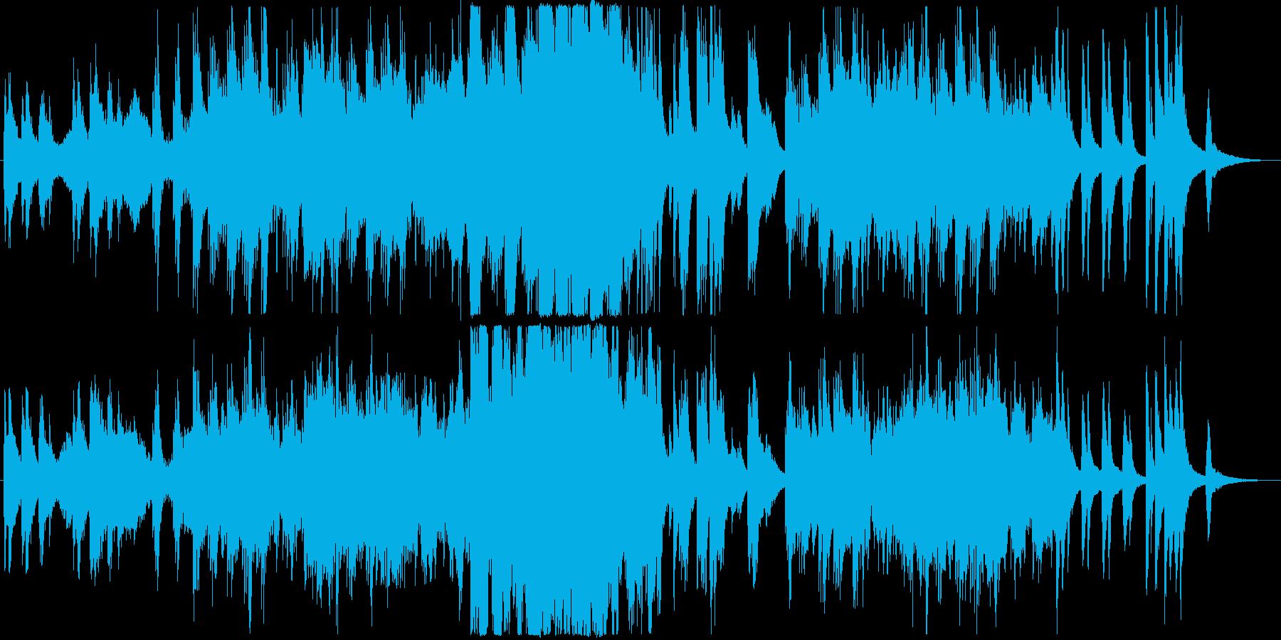 大地の息吹を感じていただけたら、幸いで…の再生済みの波形