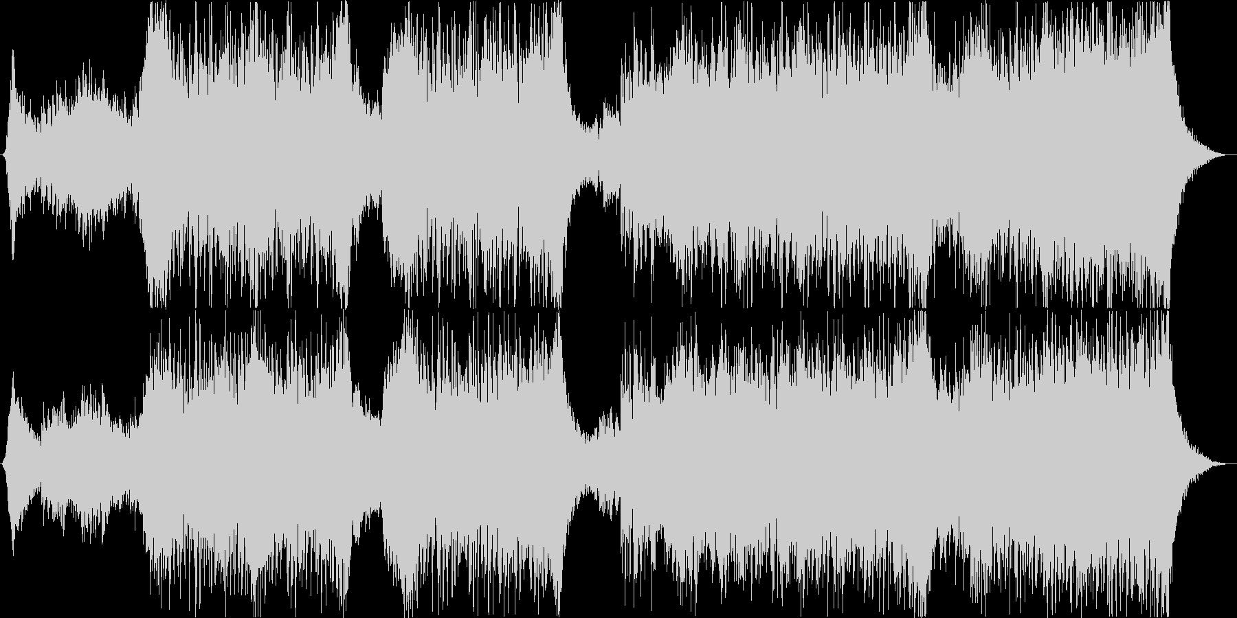 何かが迫ってくるような緊迫したサウンドの未再生の波形