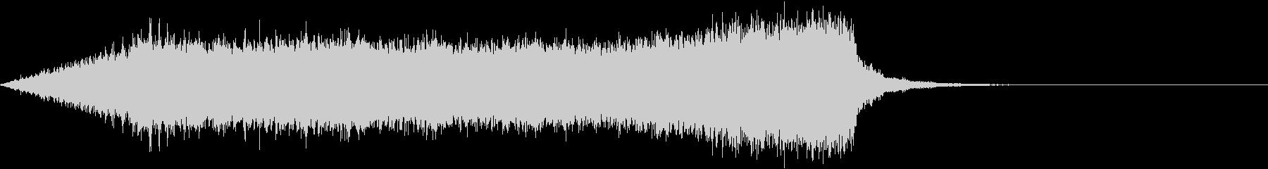 CINEMATIC RISER_42の未再生の波形