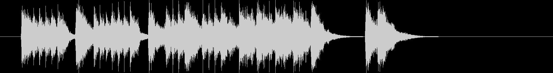 ドキドキと弾けるアップテンポなジングルの未再生の波形