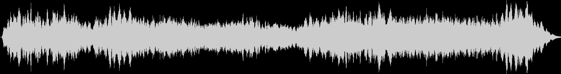 穏やかな波の海で歌ってる女性をイメージ…の未再生の波形