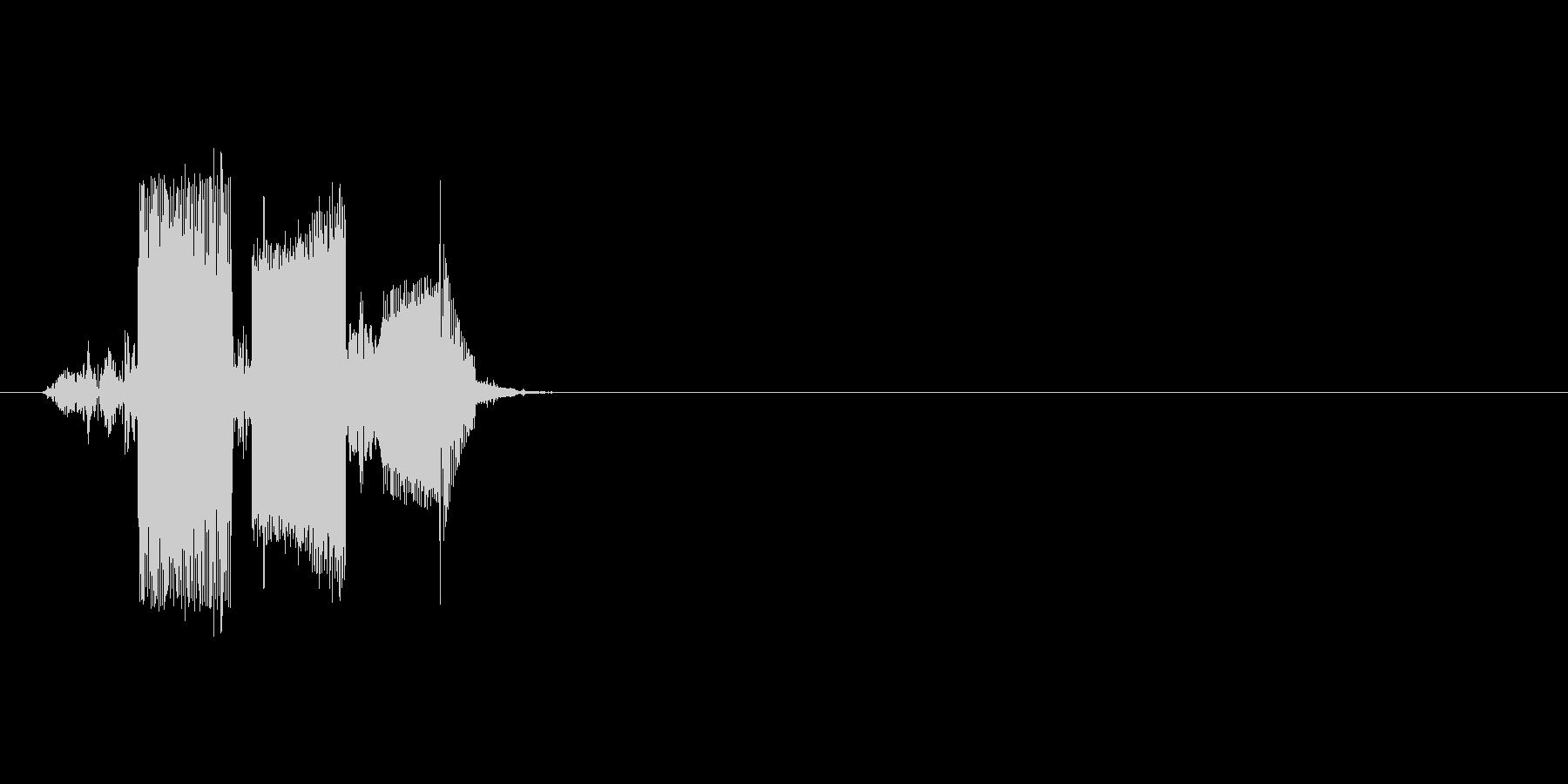 ピロリの未再生の波形