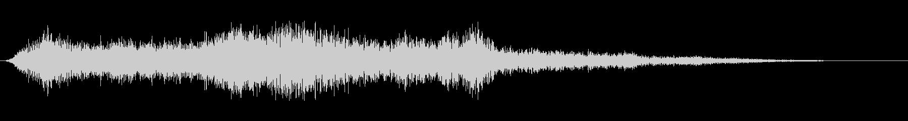 ディープスペルの未再生の波形