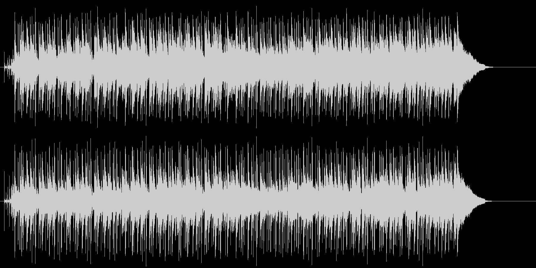 午後の楽しいひとときを過ごす様なボサノバの未再生の波形