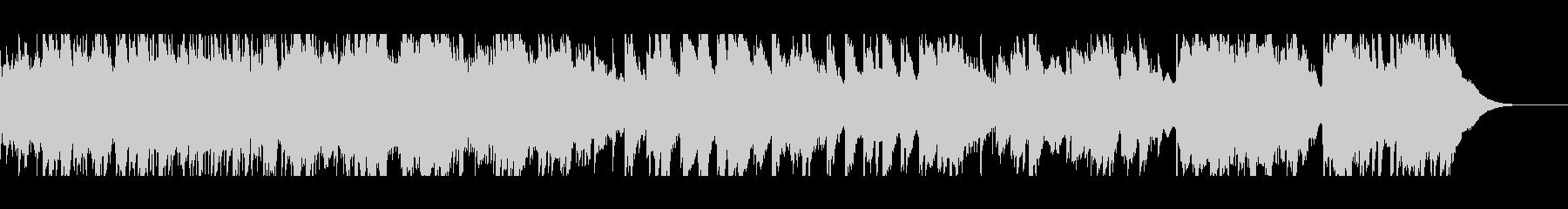 ヴァルキリープロファイル系ハープバラードの未再生の波形