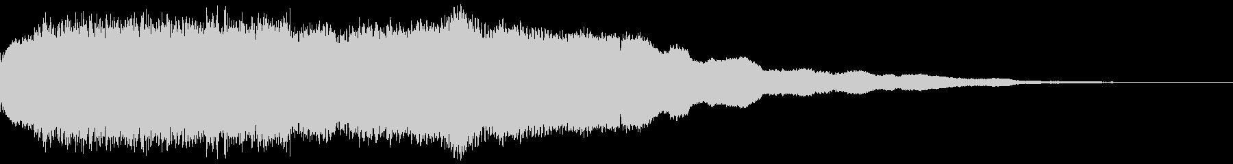 キュイン キュイーン ビーム キーン 1の未再生の波形