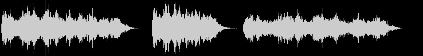 Vs-2400悪の存在、いくつかの攻撃の未再生の波形