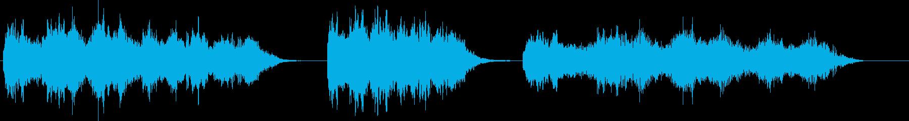 Vs-2400悪の存在、いくつかの攻撃の再生済みの波形