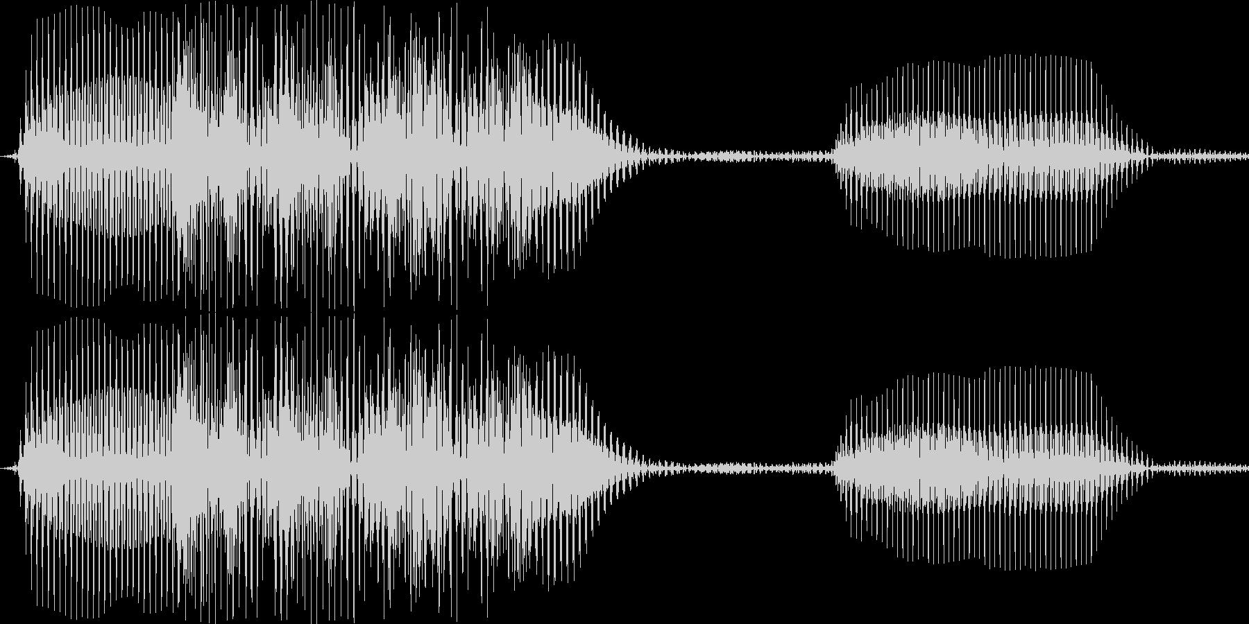 パフ(ラッパ・ギャグ系)の未再生の波形