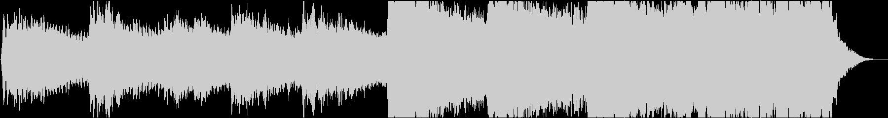 動画8 宇宙16bit48kHzVerの未再生の波形