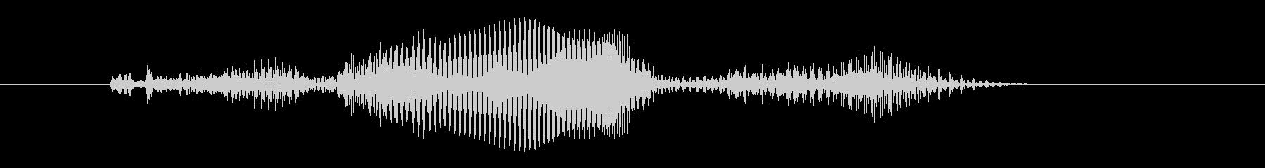 CLOSE・クローズ (男の子)の未再生の波形