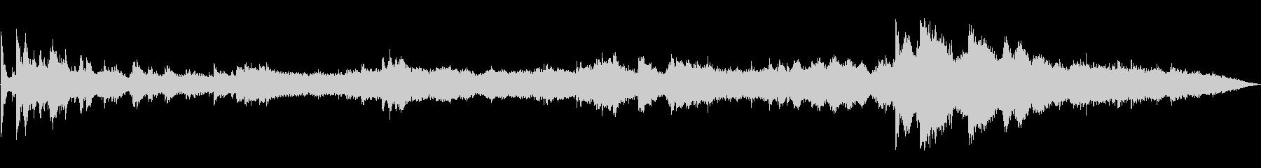 高音と低音のリンギングの未再生の波形