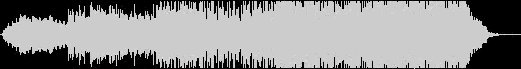 戦闘イメージのEDMの未再生の波形
