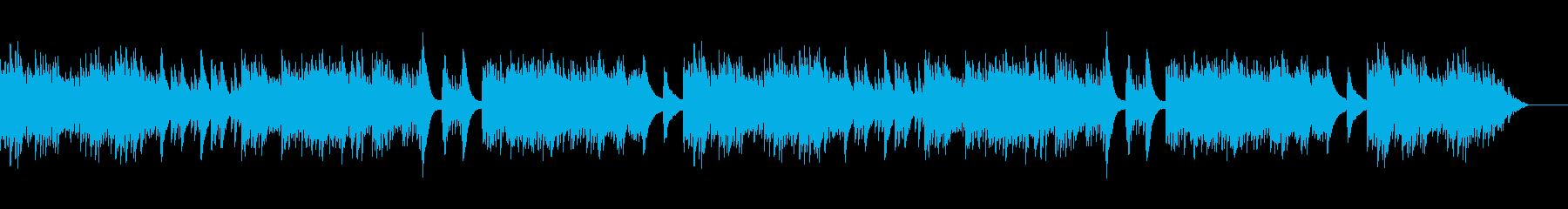 儚げなピアノソロの再生済みの波形