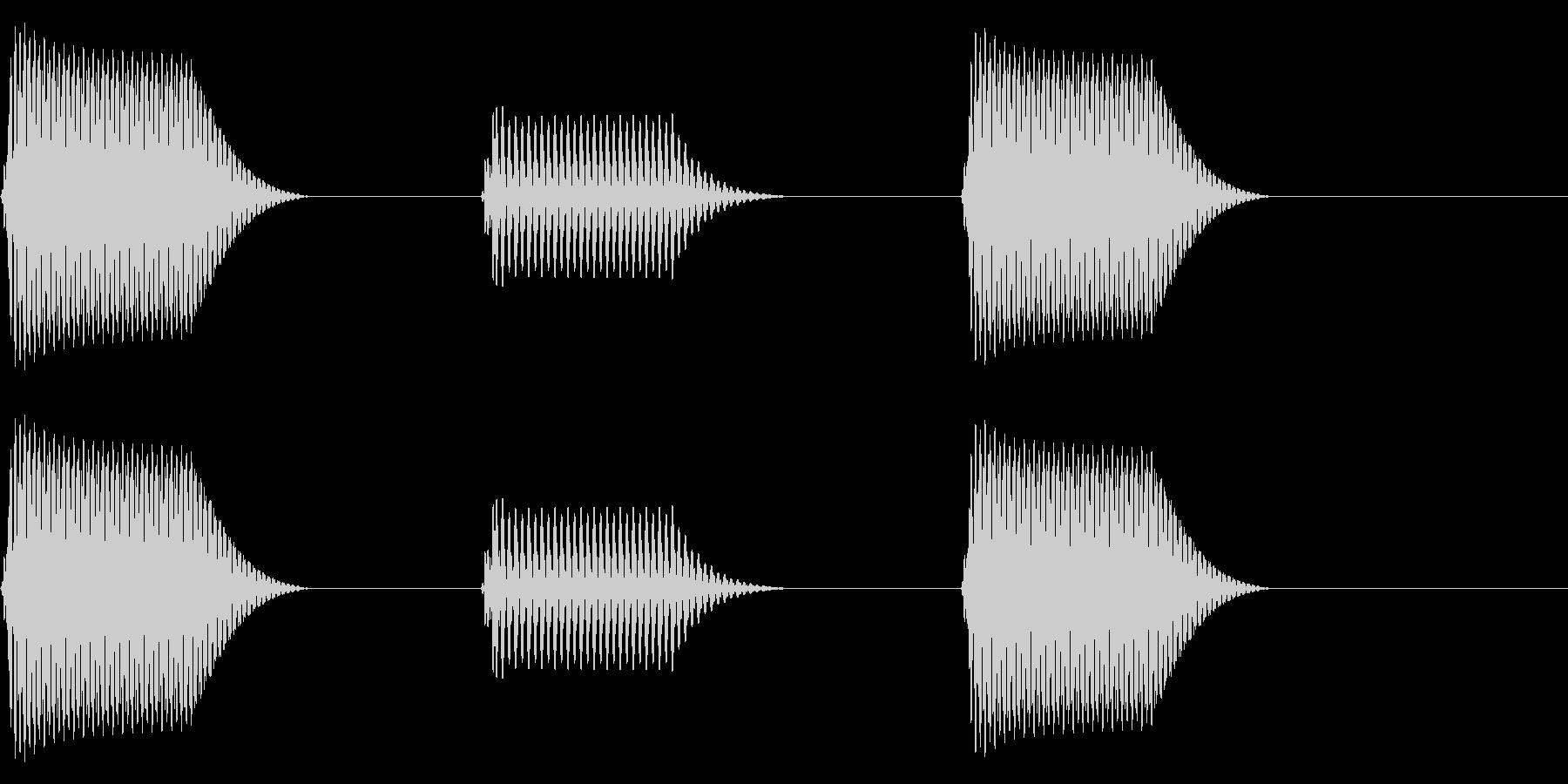 往年のRPG風 コマンド音 シリーズ13の未再生の波形