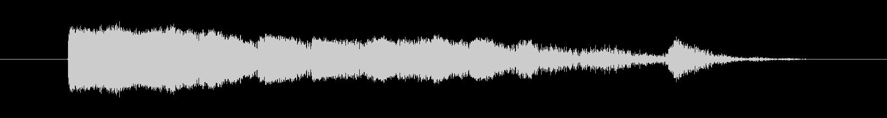スモールメタルクラッシュ、ガベージ...の未再生の波形