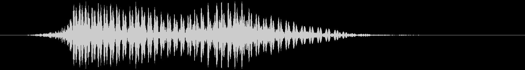 ハロウィン (モンスターボイス)の未再生の波形