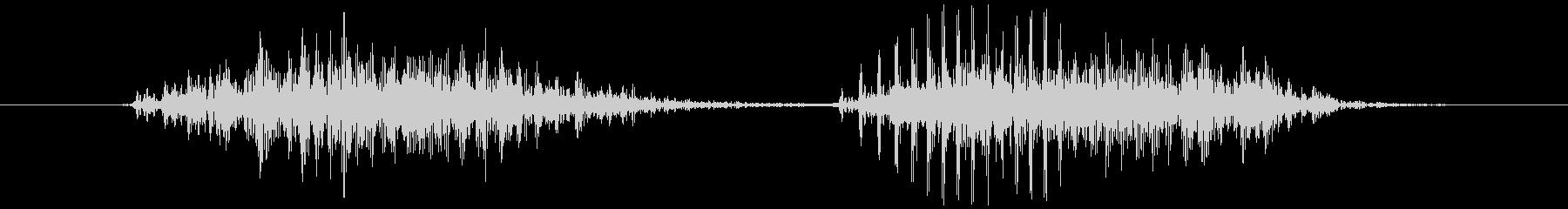 スマイルハンマー ビヨッの未再生の波形