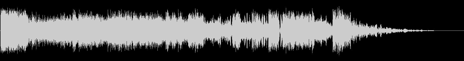 異様なの未再生の波形