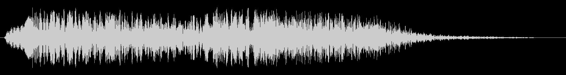 ビューンビョビョ(移動する効果音)の未再生の波形