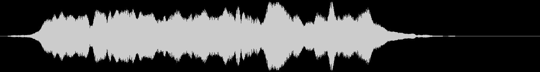 笛 4の未再生の波形