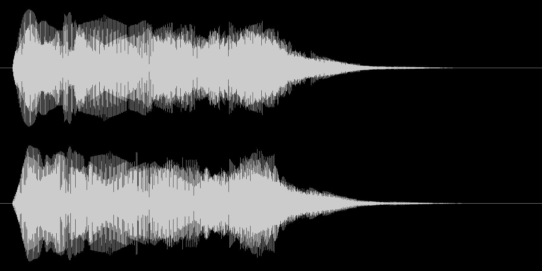 ブォアィーーーーンの未再生の波形