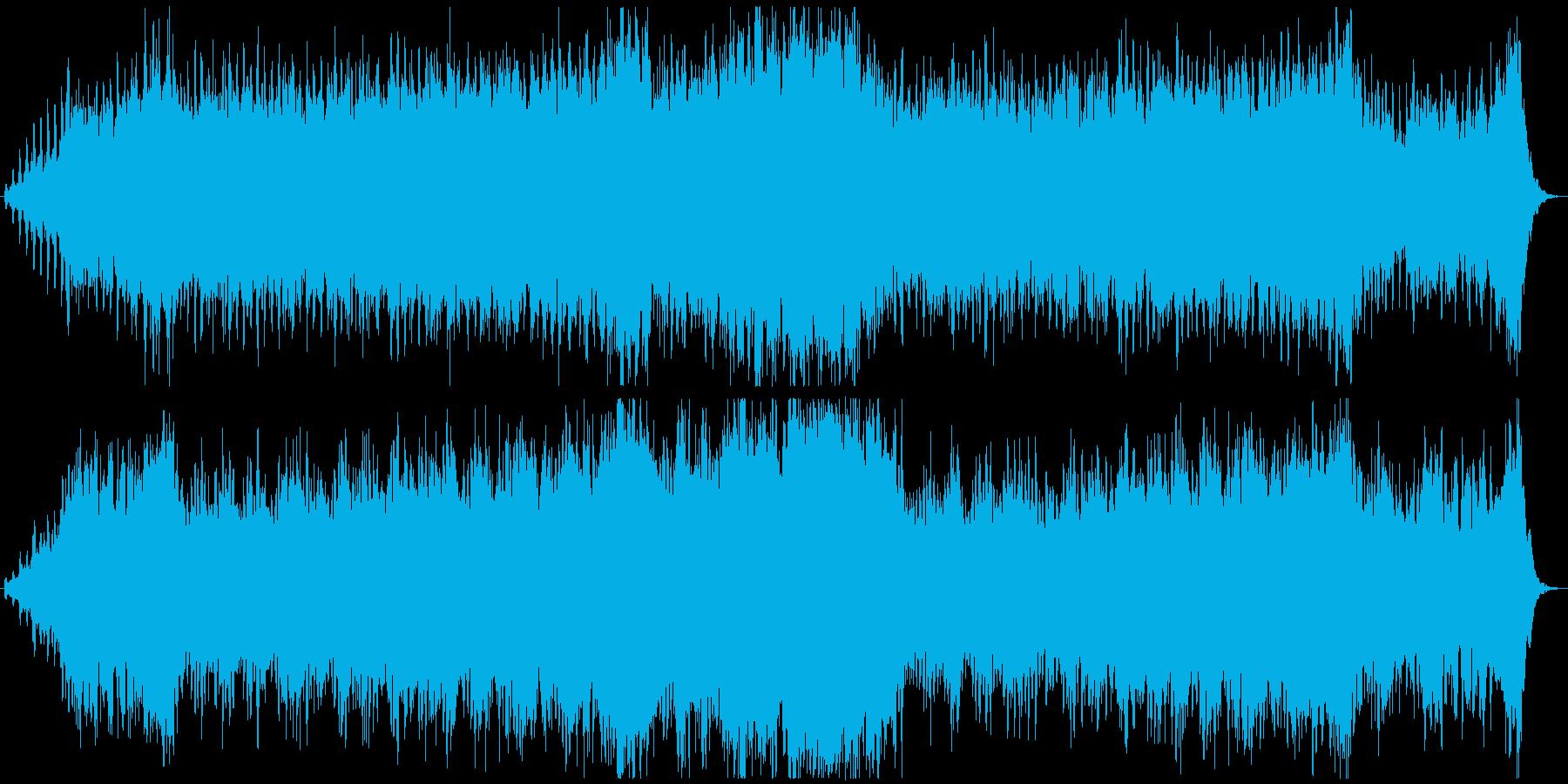 壮大なイメージがするオーケストラの再生済みの波形