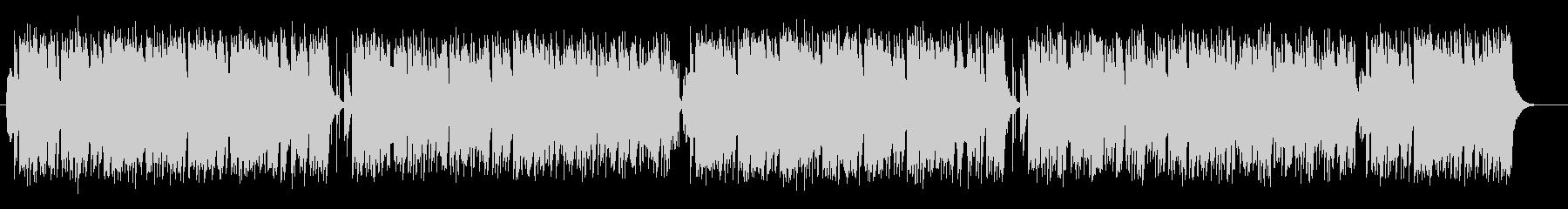 明るいアップテンポの前向きな曲の未再生の波形