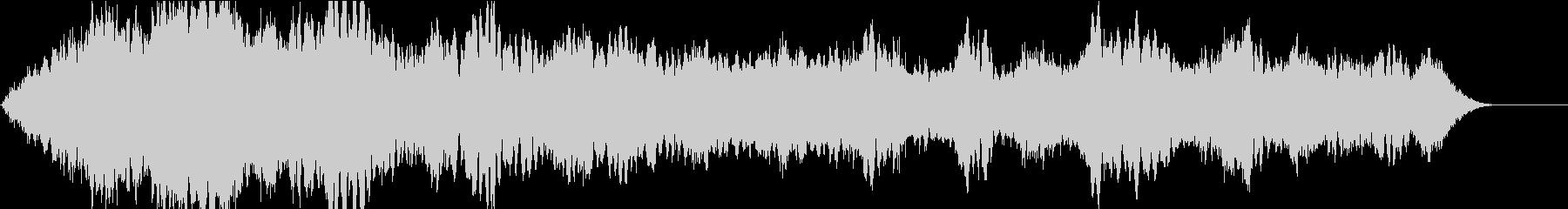 ドローン エジプシャンロー01の未再生の波形
