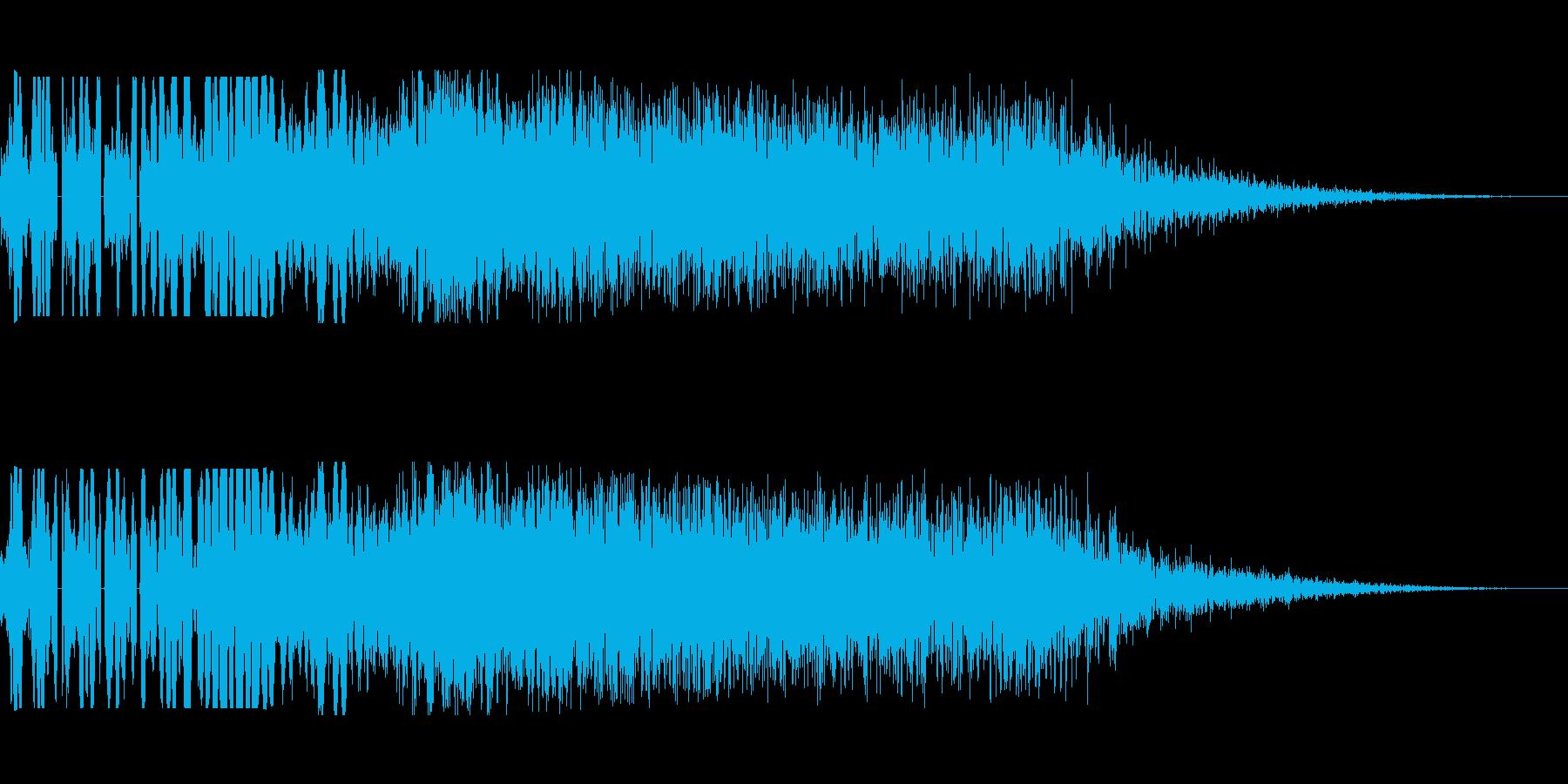ハイキック(会心の一撃)の再生済みの波形