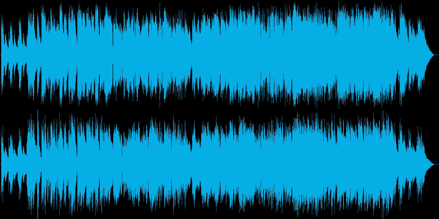 ミステリアスで哀しい物語を想像させる曲の再生済みの波形