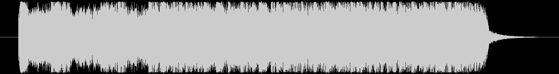 TVCM15秒サイズの勢い系の熱いロックの未再生の波形