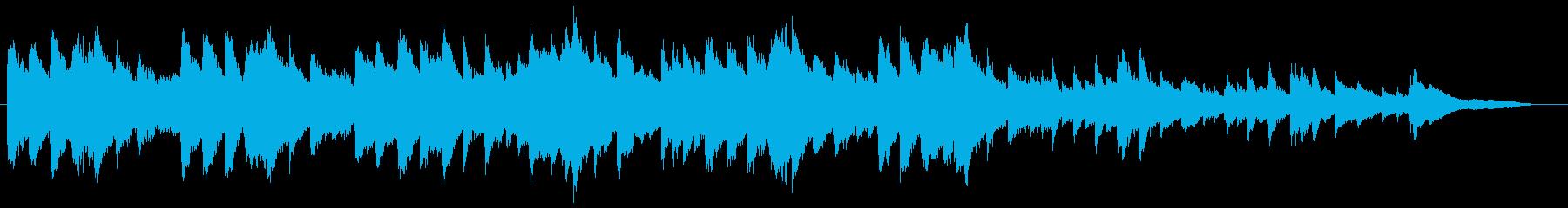 感情的なクラシックソロピアノ音楽の再生済みの波形