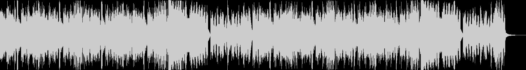 スタイリッシュ・アグレッシブエレクトロeの未再生の波形