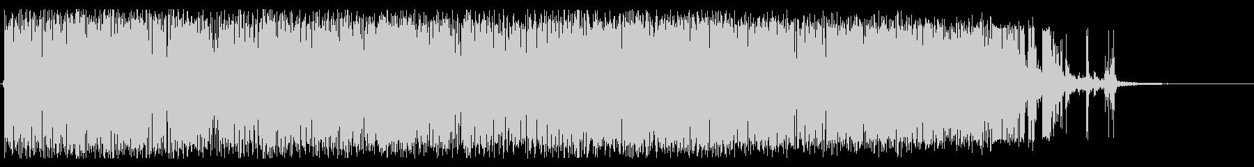 KANT 怪獣が変身する効果音1の未再生の波形