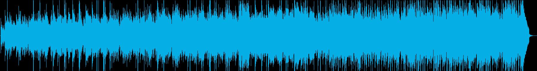 古典的で暖かい曲の再生済みの波形
