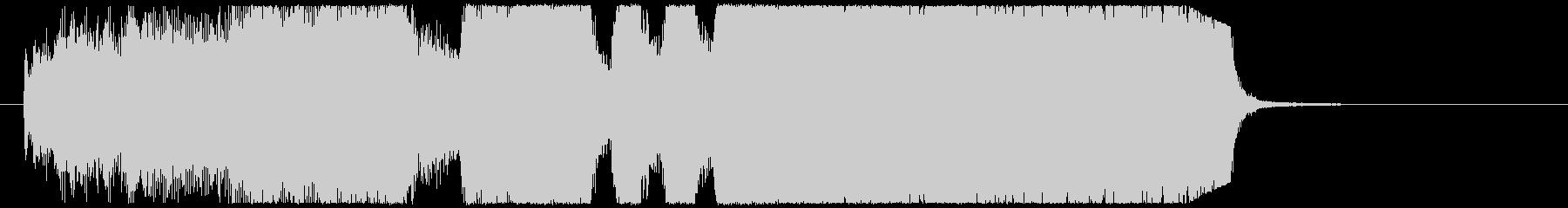 派手な演出で金管5重奏のファンファーレの未再生の波形
