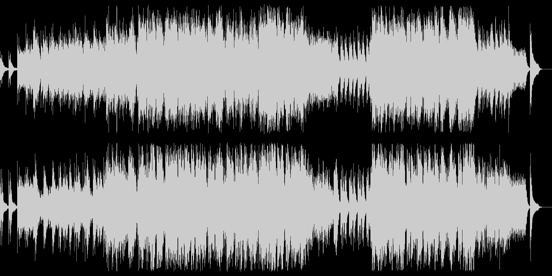ピアノとボーカルのみの未再生の波形