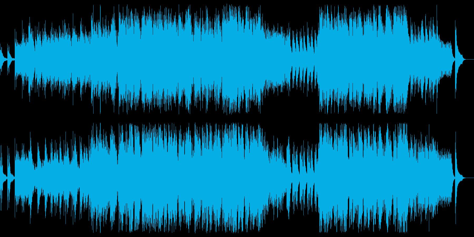 ピアノとボーカルのみの再生済みの波形