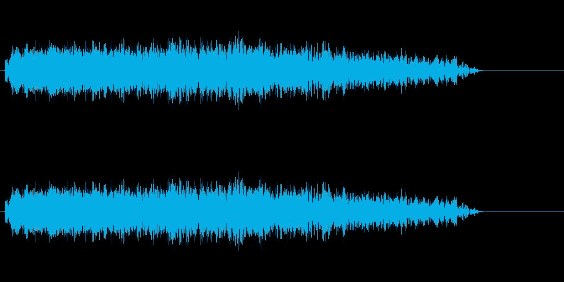 怪獣の鳴き声ですの再生済みの波形