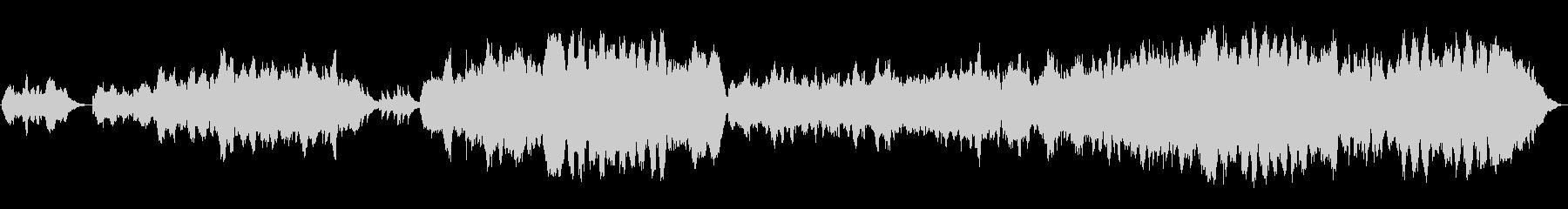 弦楽4重奏からフルオーケストラへー静と動の未再生の波形
