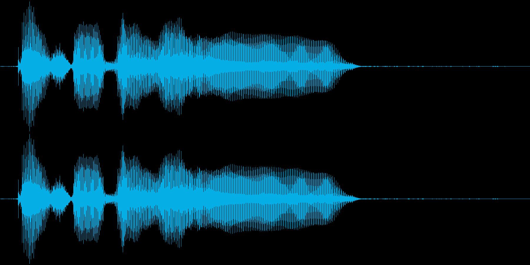 「朝だよーーー」(のんきな感じ)の再生済みの波形