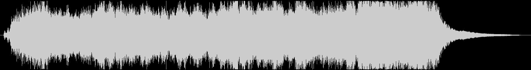 威厳のあるオーケストラファンファーレの未再生の波形
