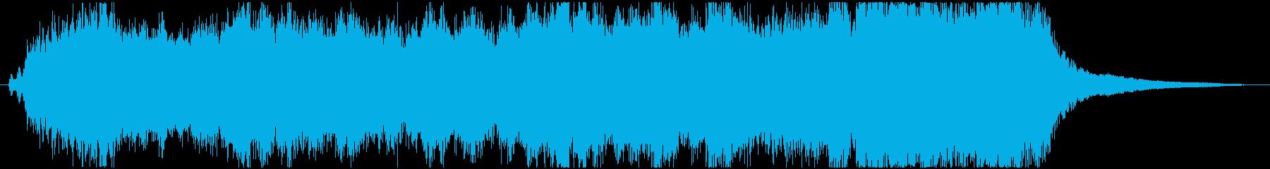威厳のあるオーケストラファンファーレの再生済みの波形