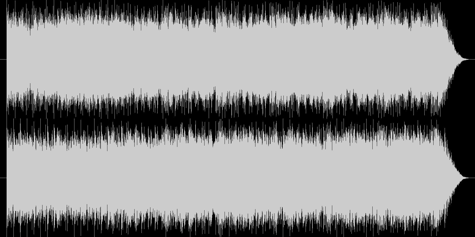 ほのぼのした雰囲気のフルートメロの楽曲の未再生の波形