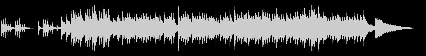 優しい感じのピアノバラードの未再生の波形