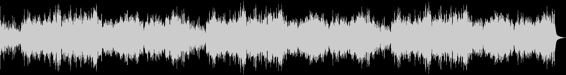 オケ=ワルツ-マイナー重厚の未再生の波形