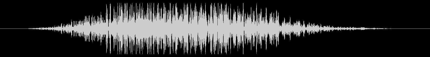 斬撃 ディープスコールヘビーショート02の未再生の波形